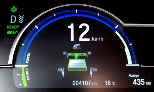 074 Honda Clarity Ecran regen.jpg