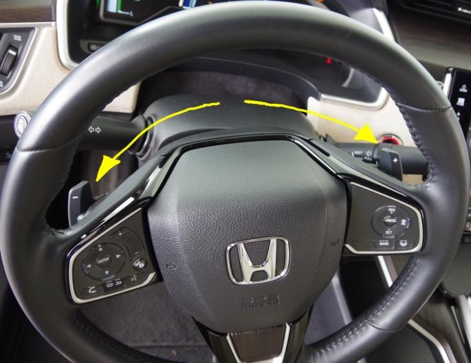074 Honda Clarity Volant