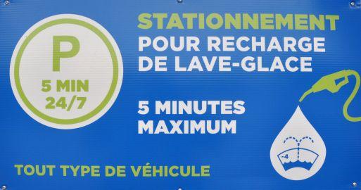 094 RE Lave Park